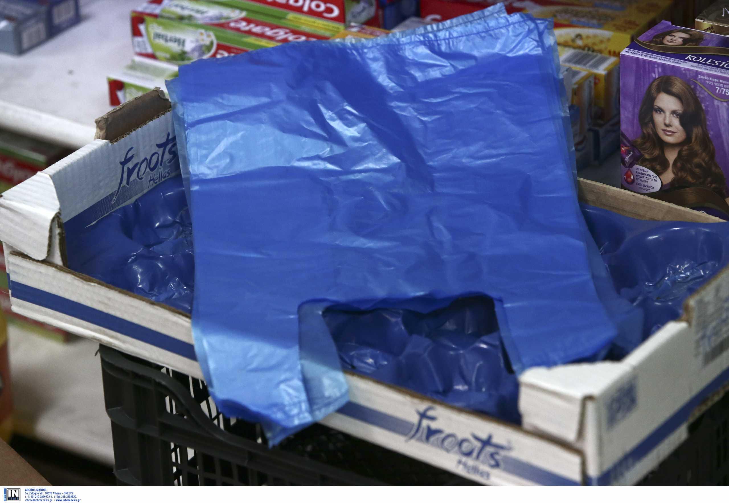 Αντίο πλαστικές σακούλες: Μείωση 99,9% στη χρήση του στα σούπερ μάρκετ το 2020