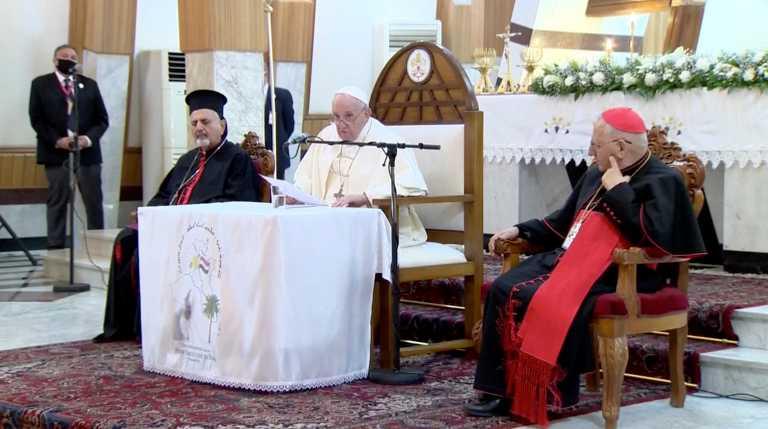 Πάπας Φραγκίσκος από το Ιράκ: «Ας σιγήσουν τα όπλα» (video)