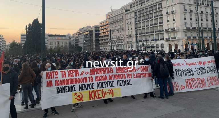 Δημήτρης Κουφοντίνας: Νέα συγκέντρωση στο Σύνταγμα – Κλειστός ο σταθμός του Μετρό (pics)