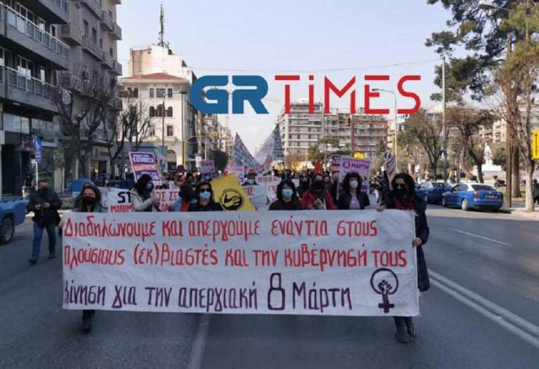 Παγκόσμια Ημέρα της Γυναίκας: Συγκέντρωση και πορεία στη Θεσσαλονίκη (pics, vid)