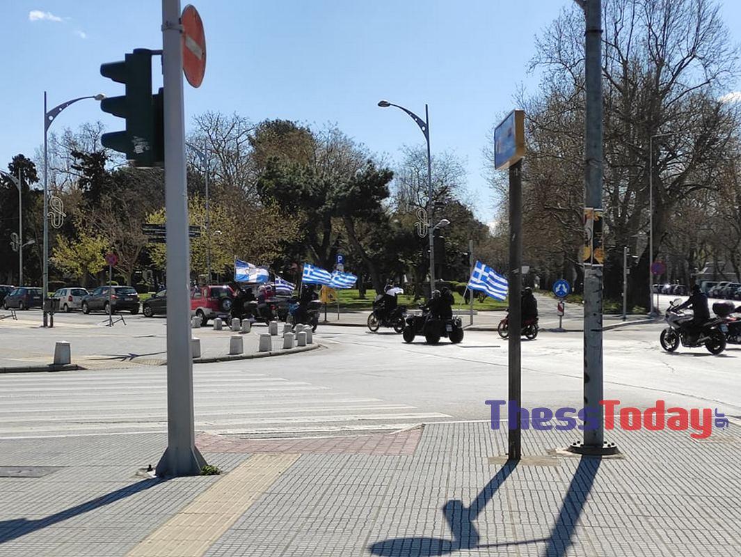 25η Μαρτίου – Θεσσαλονίκη: Μοτοπορεία στο κέντρο της πόλης για τους ήρωες του 1821 (video)
