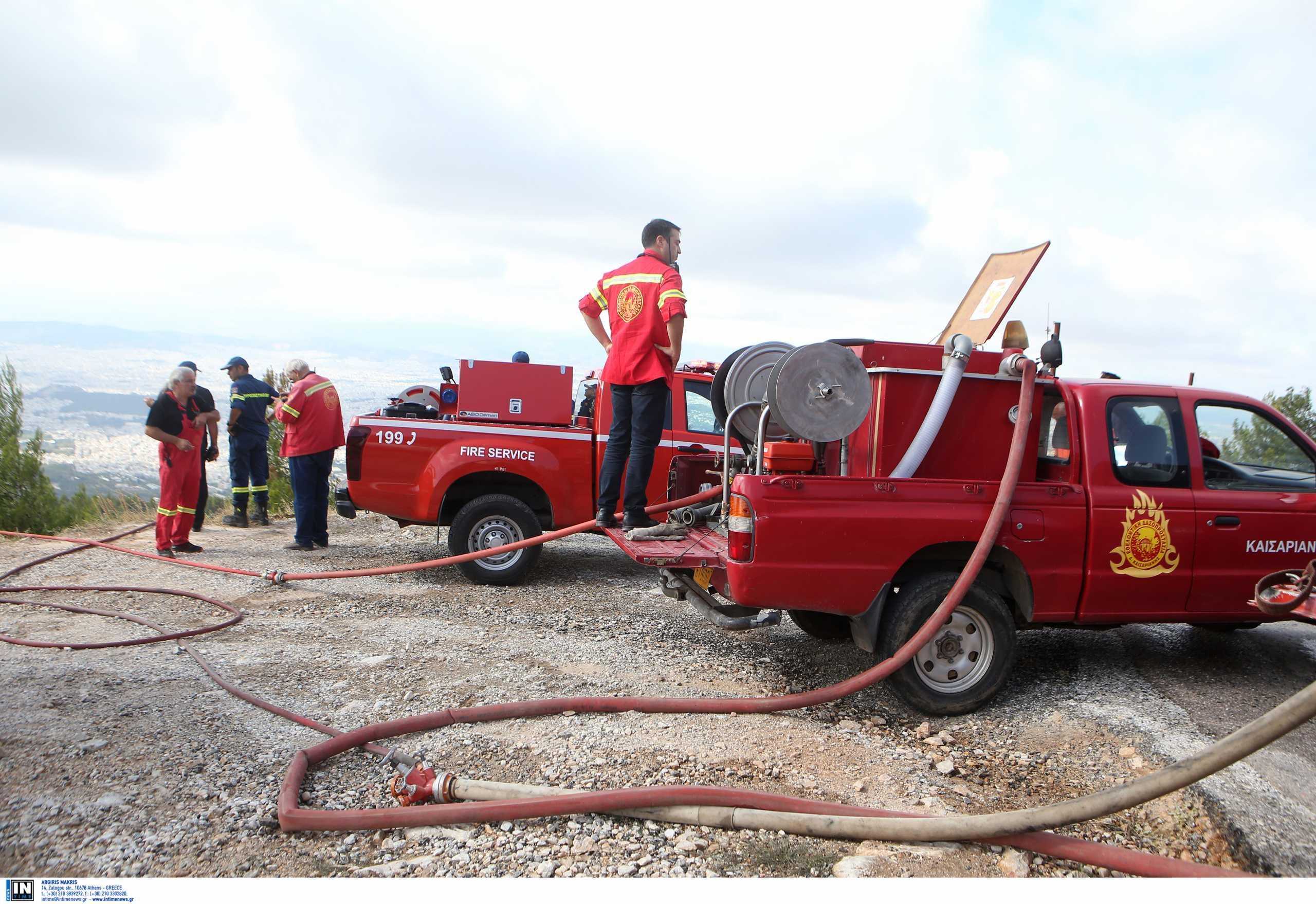 Πυροσβεστικό Σώμα: Ανακατανομή οργανικών θέσεων μετά την απόφαση του ΣτΕ