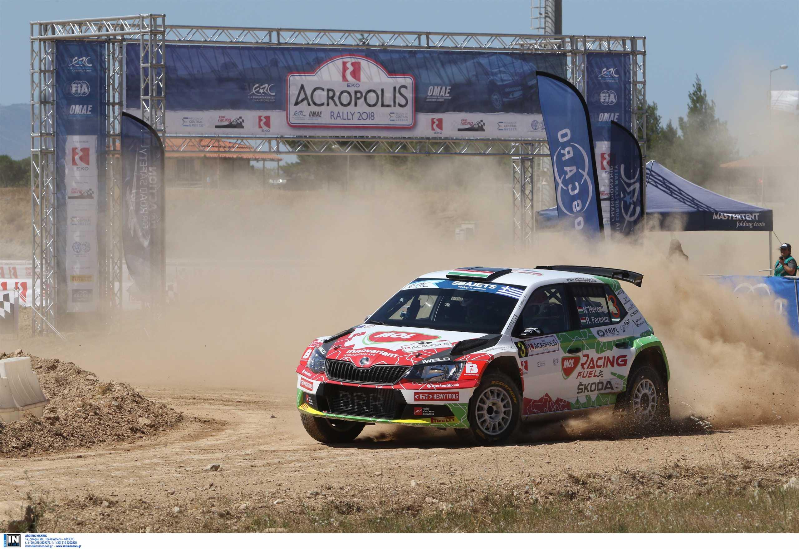 Ράλλυ Ακρόπολις: Είναι επίσημο – Επιστρέφει στο WRC