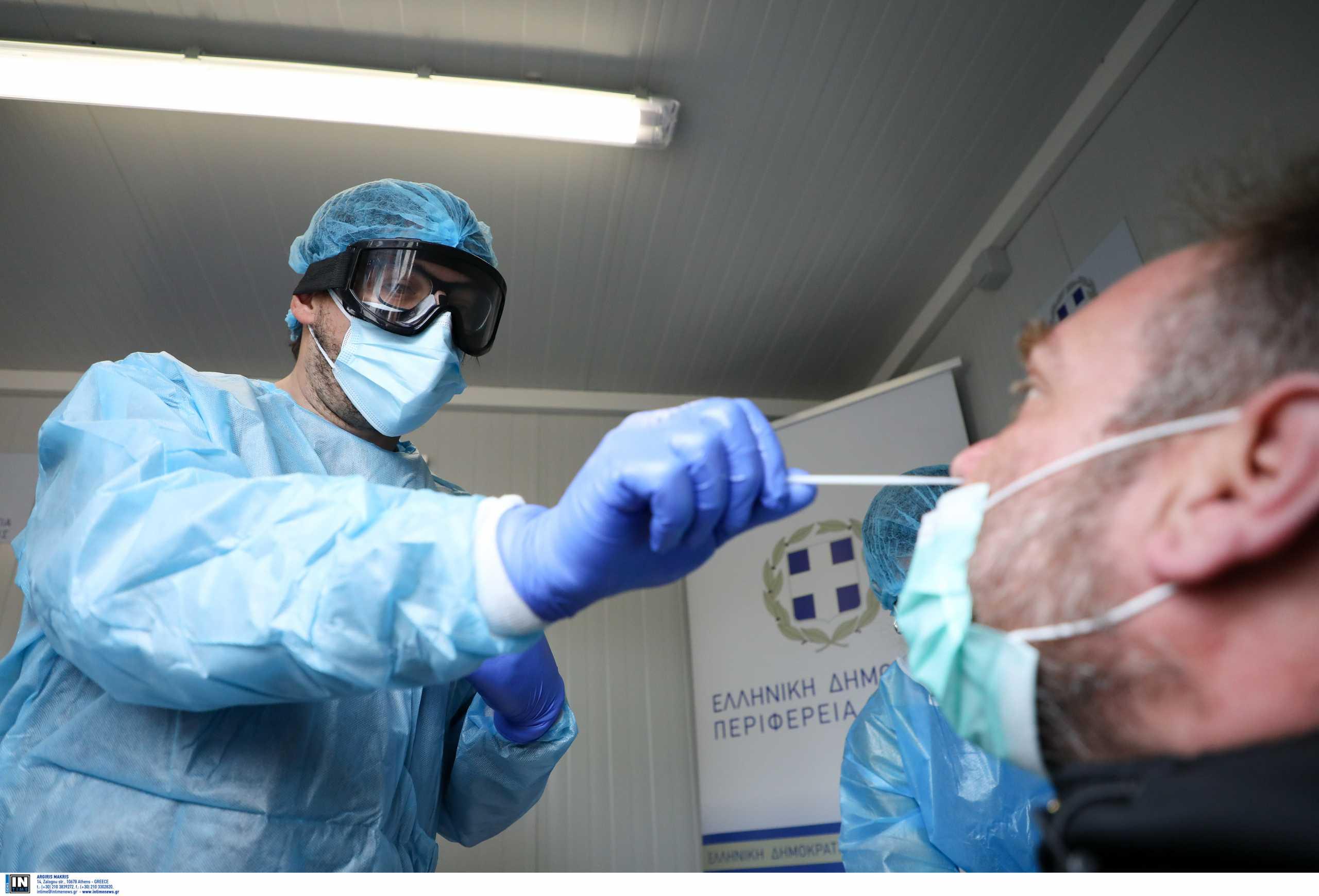 Κορονοϊός – Πειραιάς: Συνεχίζονται τα δωρεάν rapid-test από κλιμάκιο του ΕΟΔΥ