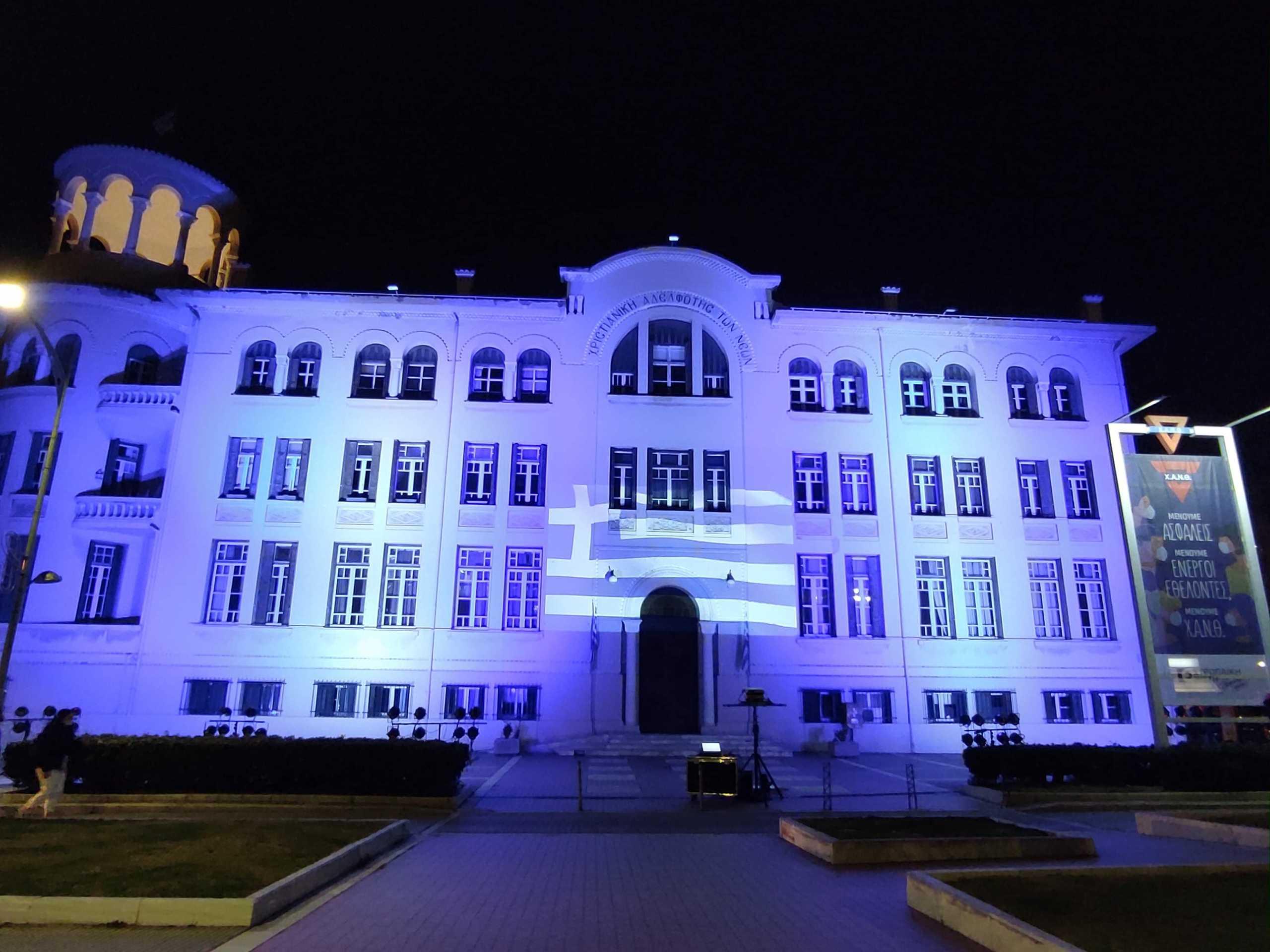 Θεσσαλονίκη: Στα γαλανόλευκα το εμβληματικό κτίριο της ΧΑΝΘ – Τιμή στους ήρωες του 1821
