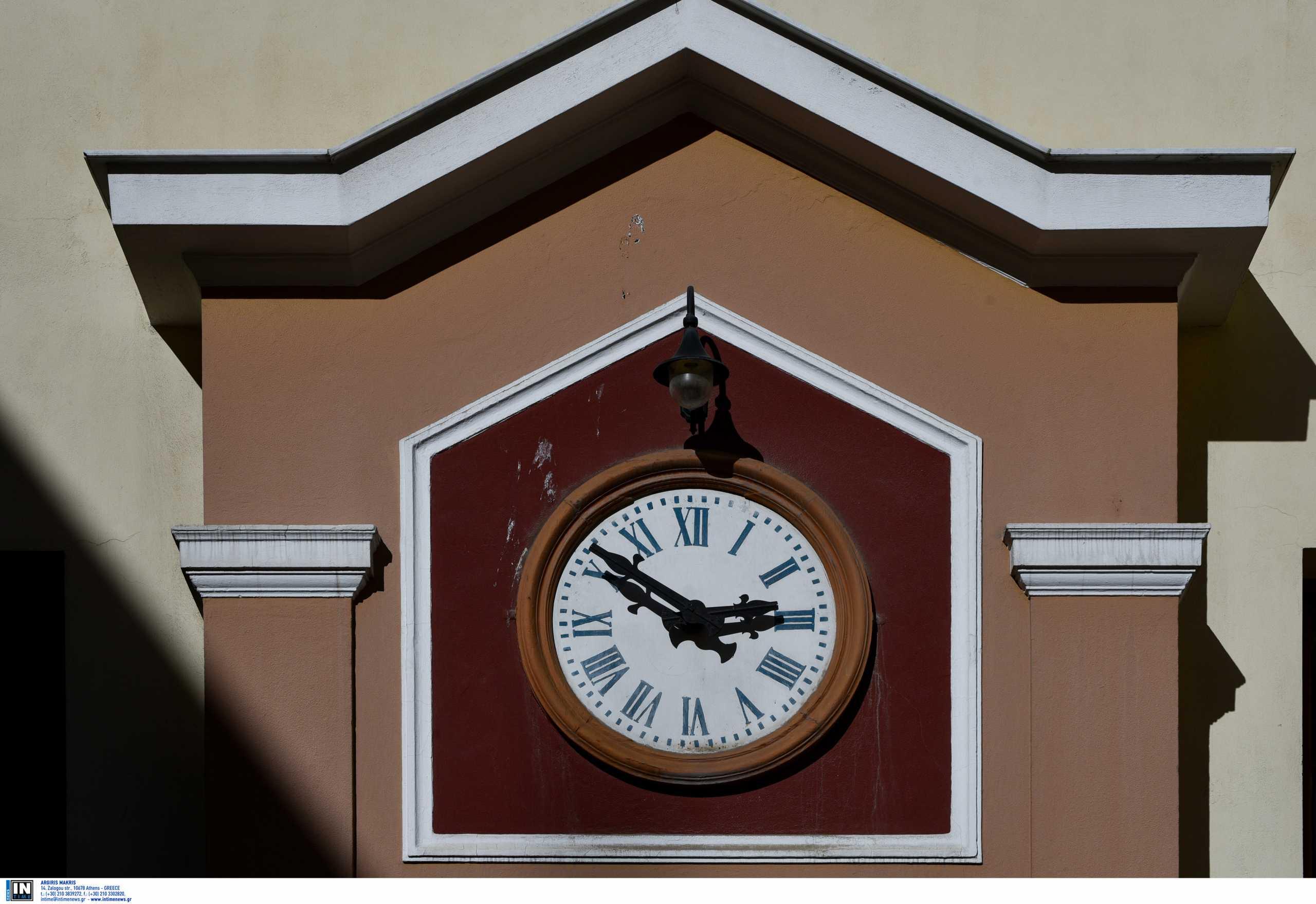 Πότε αλλάζει η ώρα: Πότε γυρίζουμε τα ρολόγια μία ώρα μπροστά