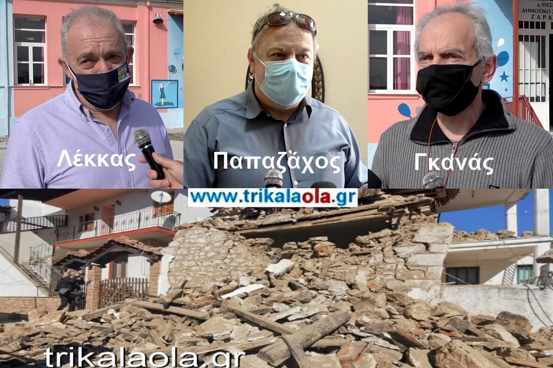 Λέκκας, Παπαζάχος, Γκανάς: «Θα γίνουν και άλλοι ισχυροί σεισμοί στη Θεσσαλία» – Τι λένε για τα ρήγματα (video)