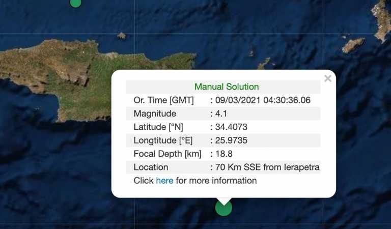 Σεισμός ανοιχτά της Ιεράπετρας
