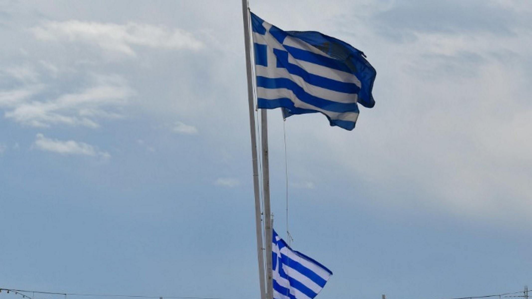 Bloomberg: Η Ελλάδα ένας από τους πιο περιζήτητους δανειολήπτες στην Ευρώπη