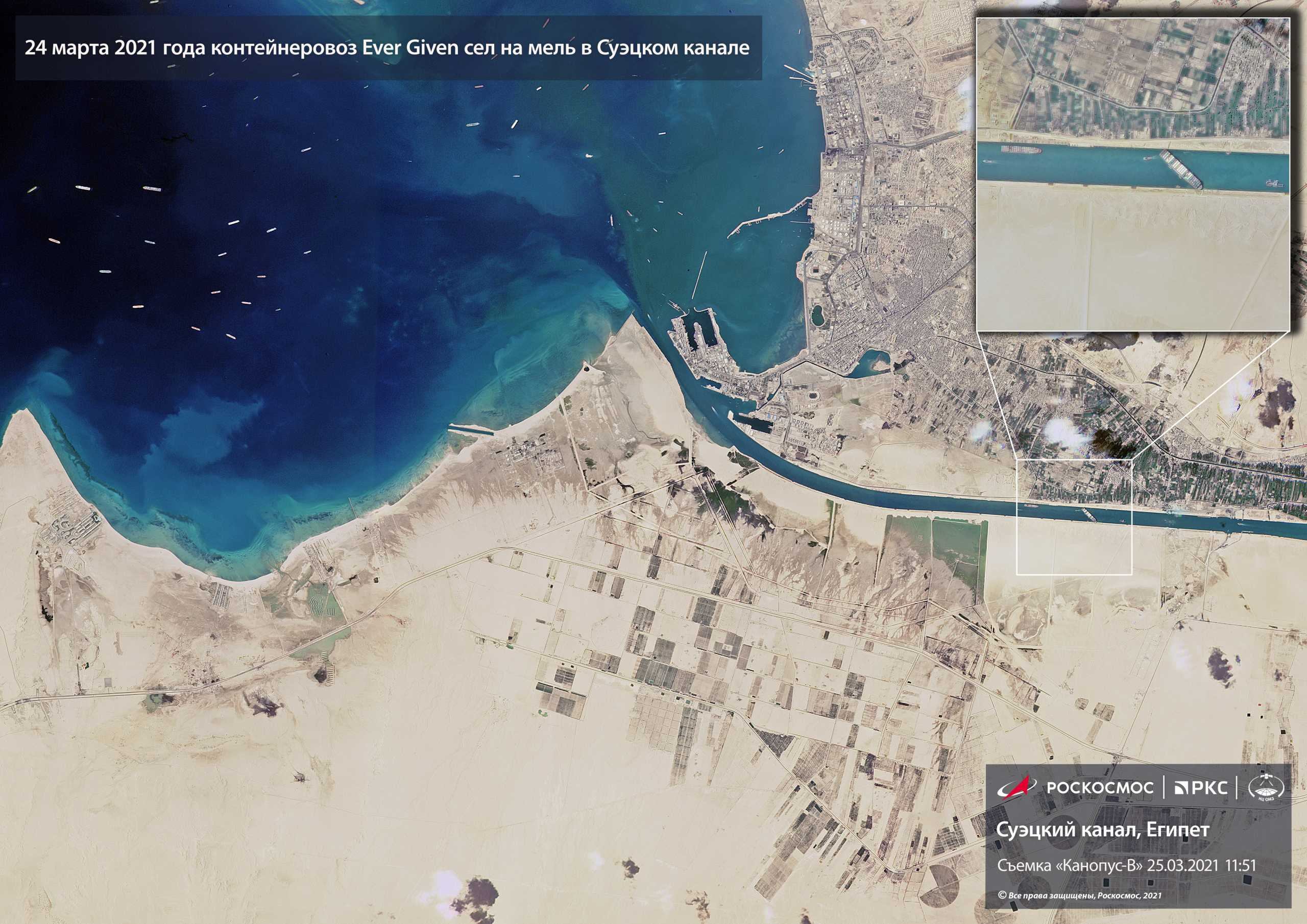 Διώρυγα του Σουέζ: Τι μεταφέρουν τα πλοία που περιμένουν να περάσουν