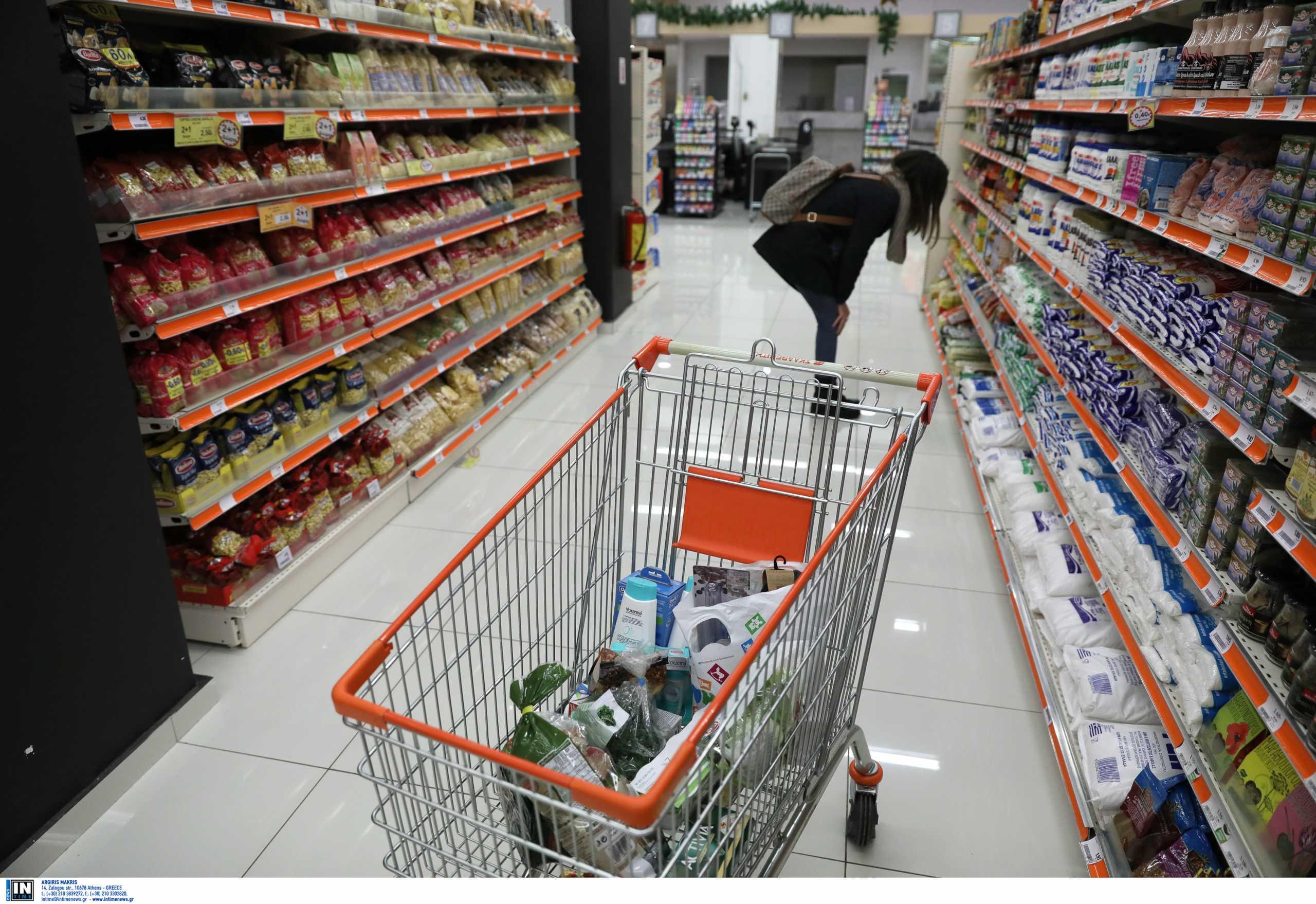 Έρευνα ΙΕΛΚΑ: Πόσα χρήματα γλίτωσαν τα νοικοκυριά από προσφορές στα σούπερ μάρκετ το 2020