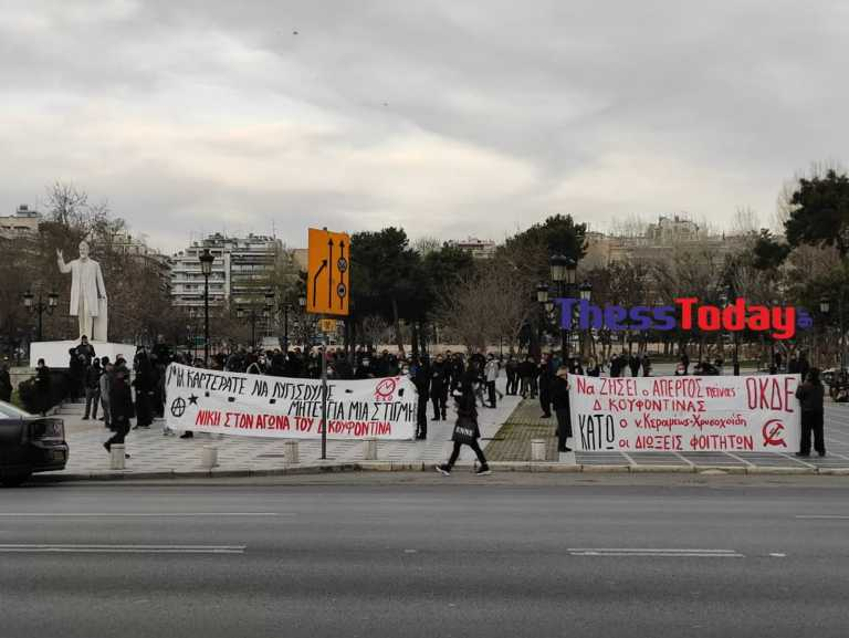 Δημήτρης Κουφοντίνας: Νέες συγκεντρώσεις συμπαράστασης σε Θεσσαλονίκη και Πάτρα