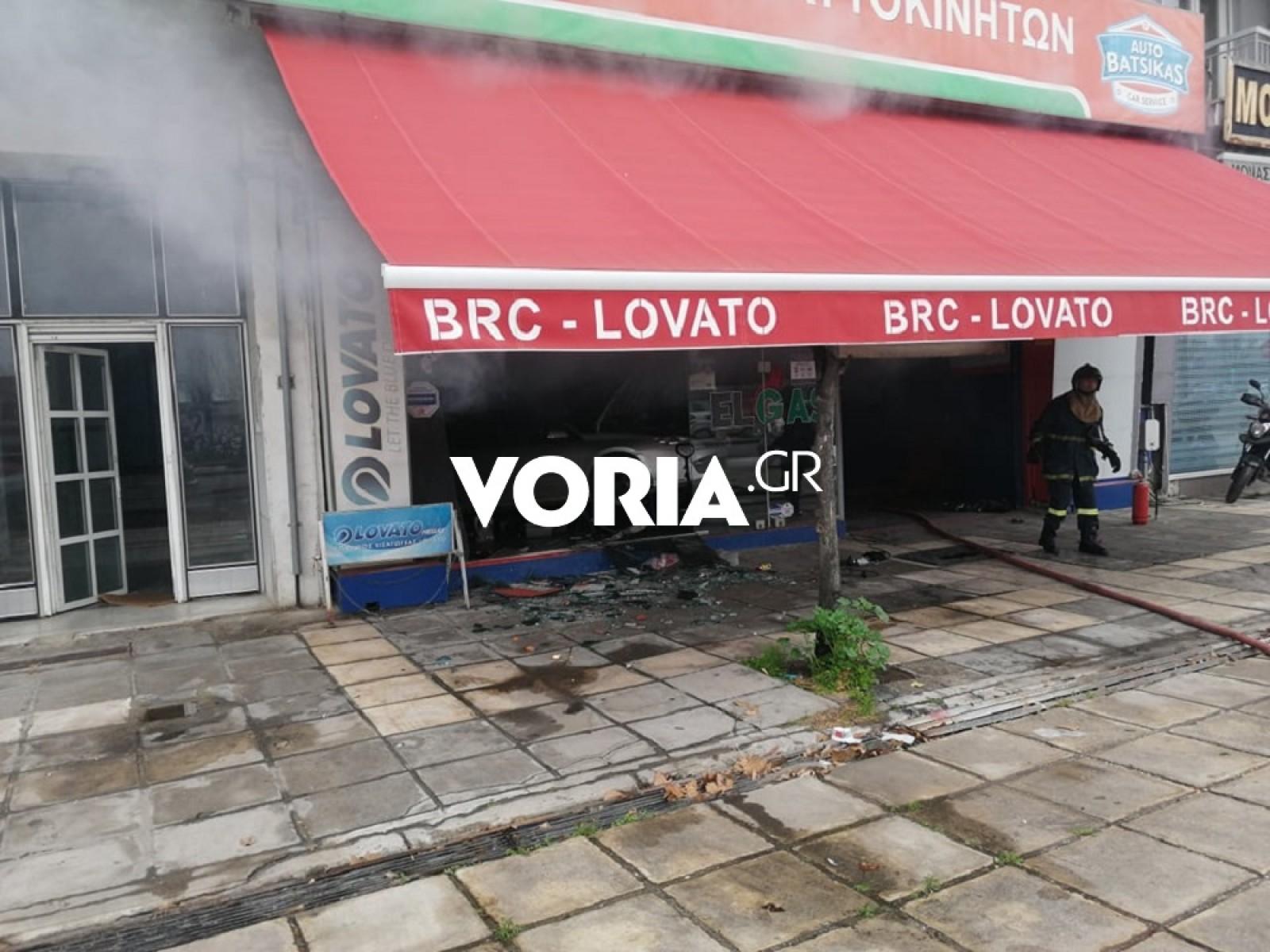 Θεσσαλονίκη: Έκρηξη και φωτιά σε συνεργείο αυτοκινήτων – Τραυματίστηκε ελαφρά εργαζόμενος