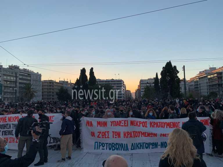 Δημήτρης Κουφοντίνας: Νέα συγκέντρωση και πορεία συμπαράστασης – Κλειστό το κέντρο της Αθήνας