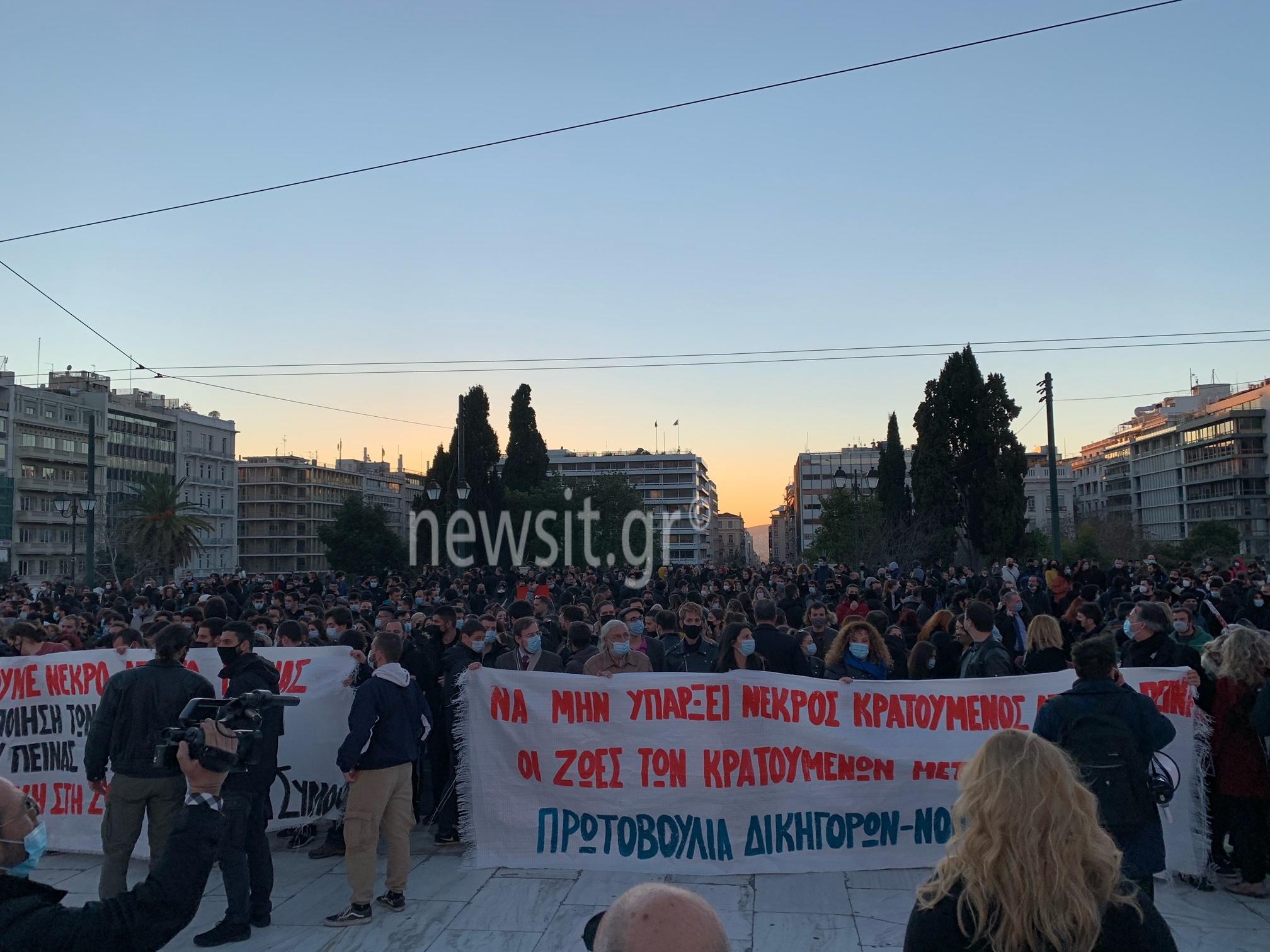 Δημήτρης Κουφοντίνας: Νέα συγκέντρωση και πορεία συμπαράστασης στο κέντρο της Αθήνας