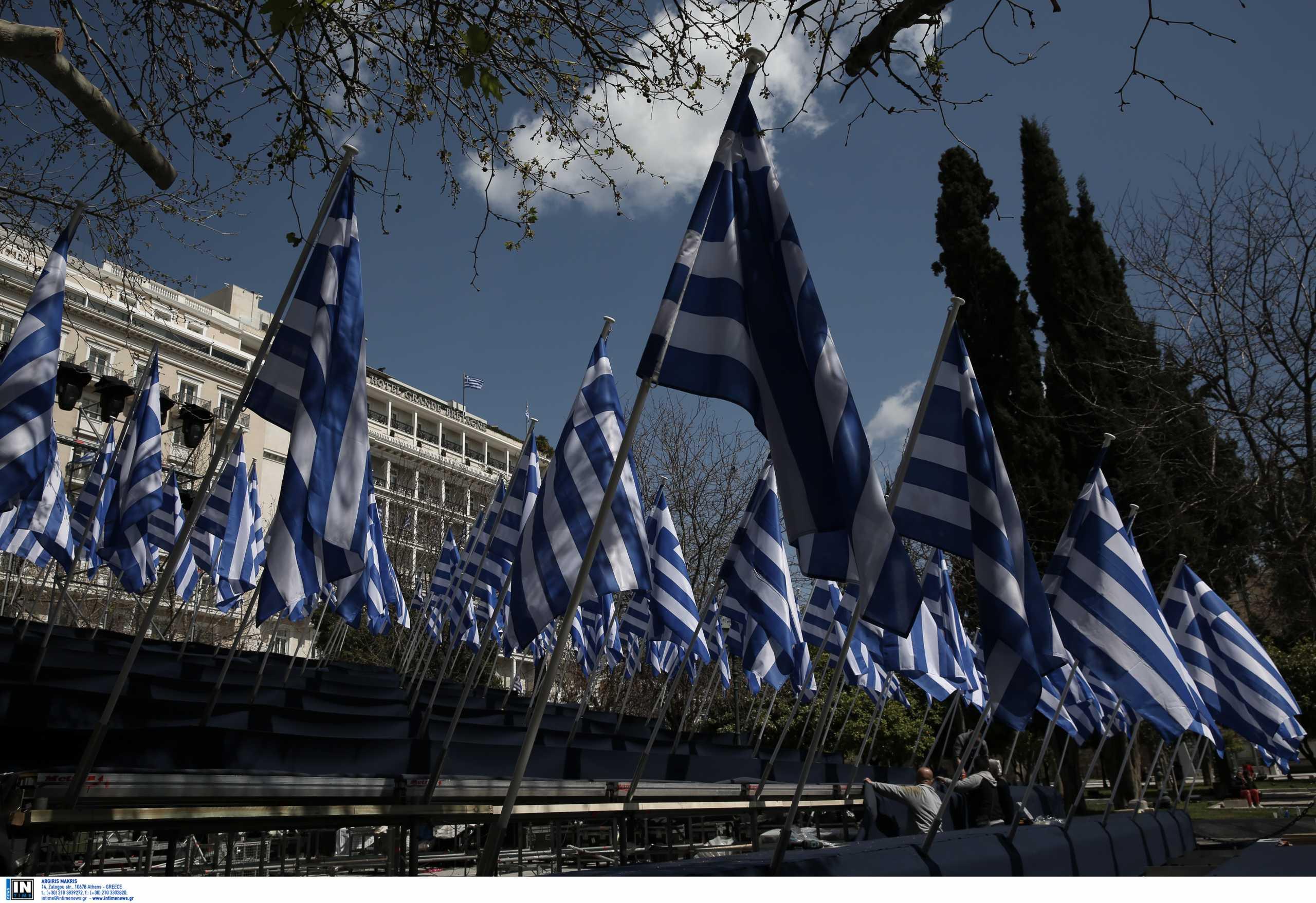 25η Μαρτίου: Όλες οι κυκλοφοριακές ρυθμίσεις στην Αθήνα