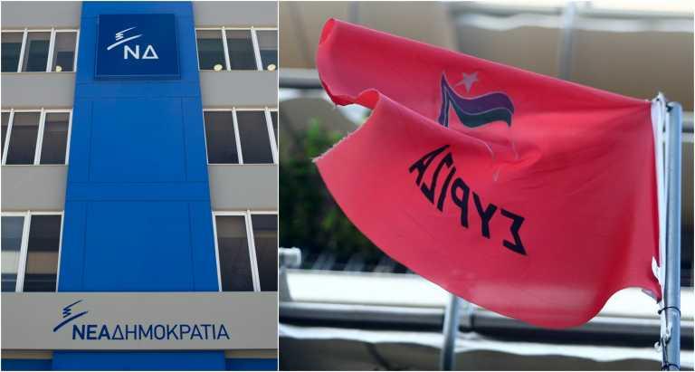 Οργή ΝΔ για ΣΥΡΙΖΑ και Γεροτζιάφα για το «κάλεσμα» σε πορείες