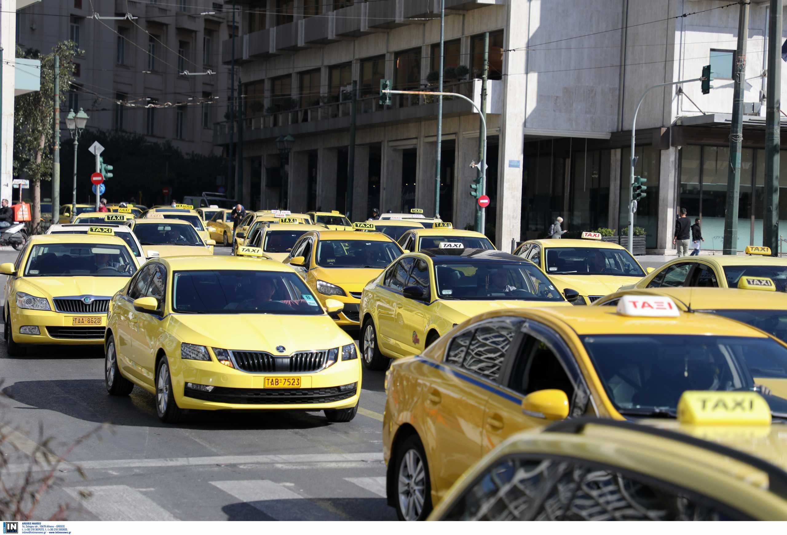 Πόσα άτομα επιτρέπονται σε ταξί και ΙΧ – Τι αλλάζει από σήμερα Δευτέρα 24/05