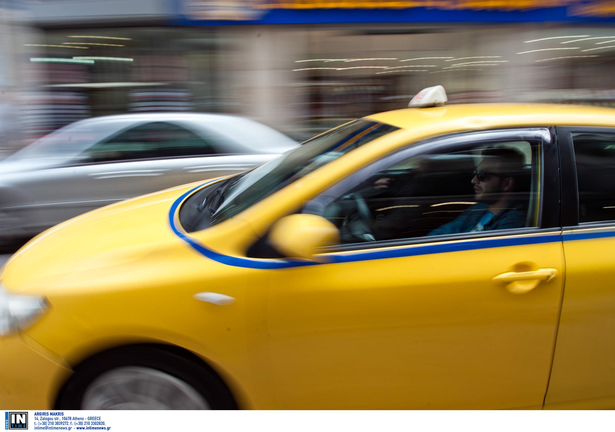 25χρονος οδηγός ταξί έκλεβε κάρτες ηλικιωμένων – Το κόλπο με το POS