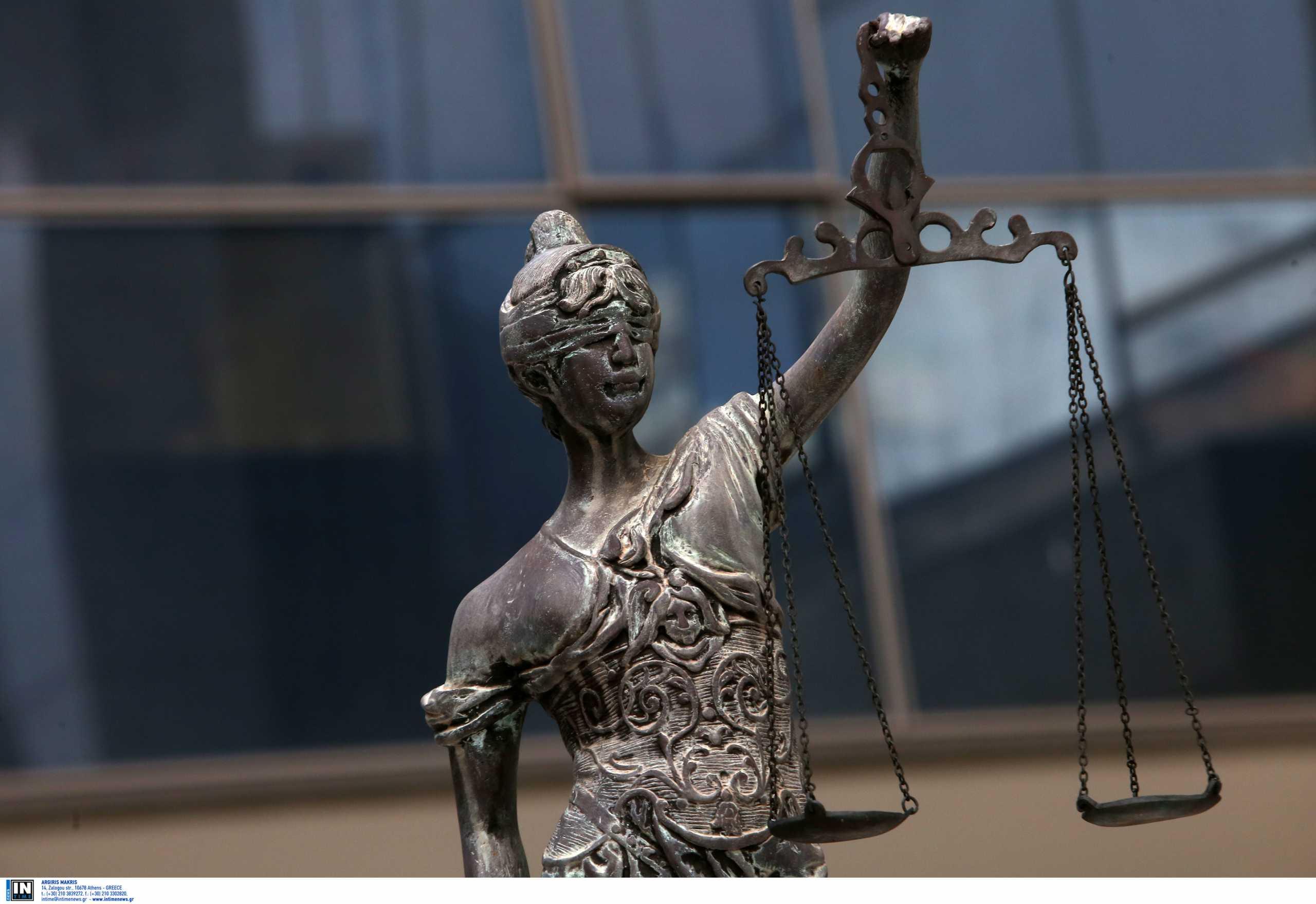 Κρίση στους κόλπους της Ένωσης Δικαστών και Εισαγγελέων – Έκτακτη σύγκληση οργάνων ζητούν μέλη της