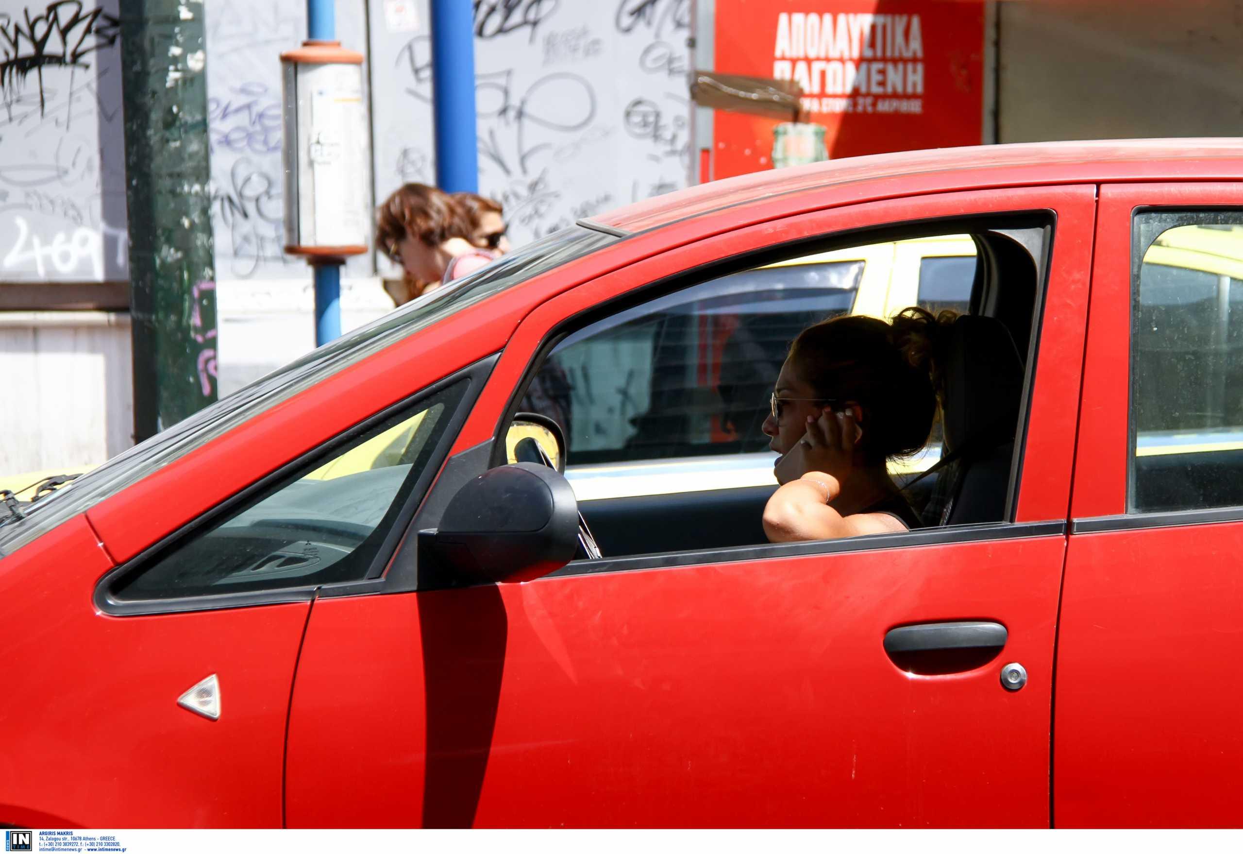 Σεισμός: Σοβαρά προβλήματα στις τηλεπικοινωνίες στο Βόλο από την ισχυρή δόνηση στην Ελασσόνα