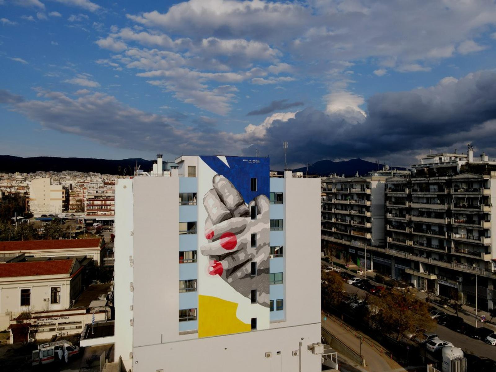 Θεσσαλονίκη: Συγκινεί η νέα τοιχογραφία στο Ιπποκράτειο – Τι συμβολίζει
