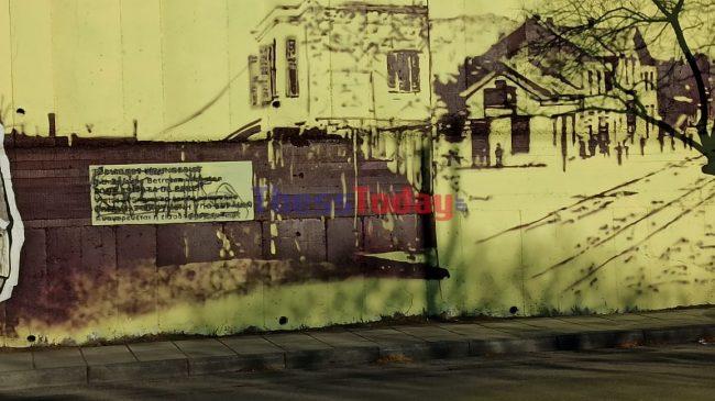 Θεσσαλονίκη: Βανδάλισαν και κατέστρεψαν μια συγκλονιστική τοιχογραφία για το Ολοκαύτωμα (pics)