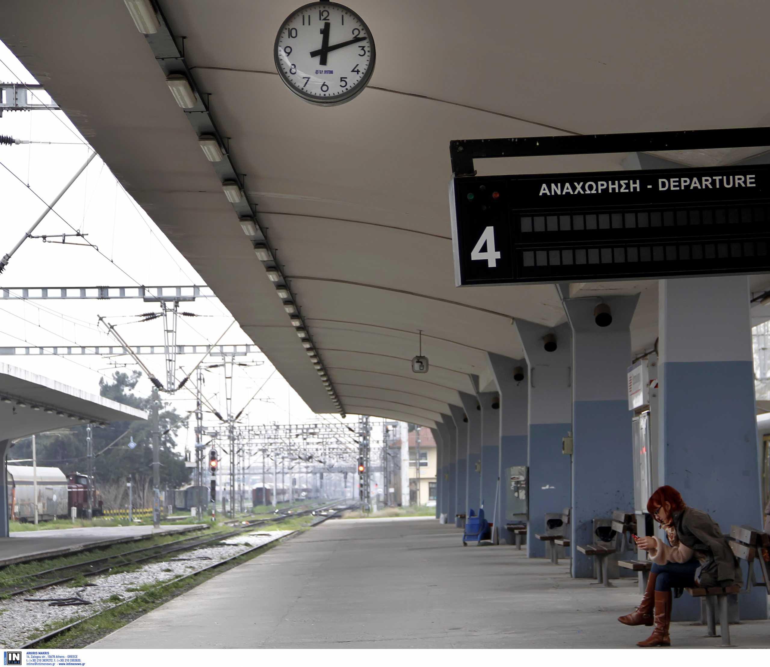 Αθήνα – Θεσσαλονίκη σε 3 ώρες και 15 λεπτά – Αναβαθμίζεται η σιδηροδρομική γραμμή