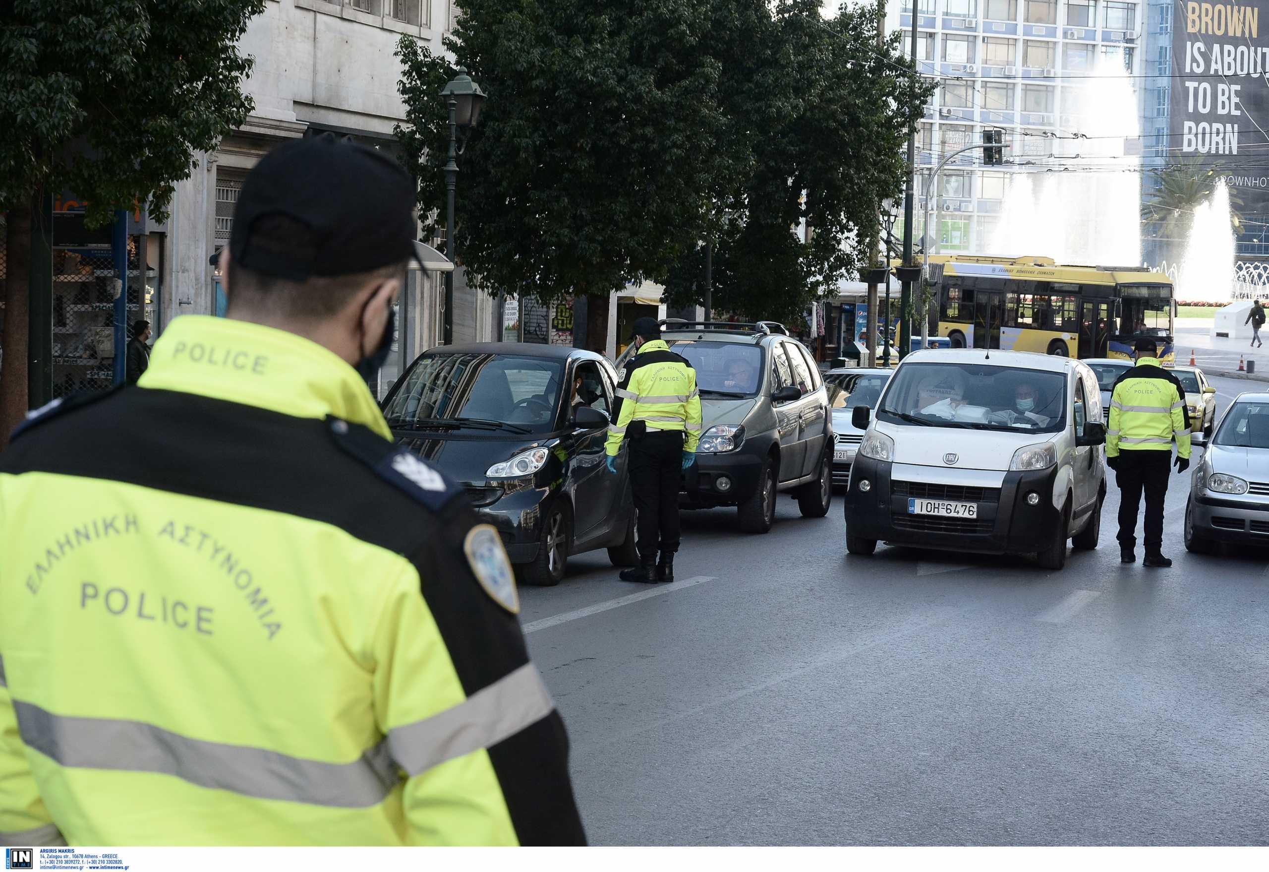 Προσοχή: Ποιοί δρόμοι είναι σήμερα κλειστοί στην Αθήνα