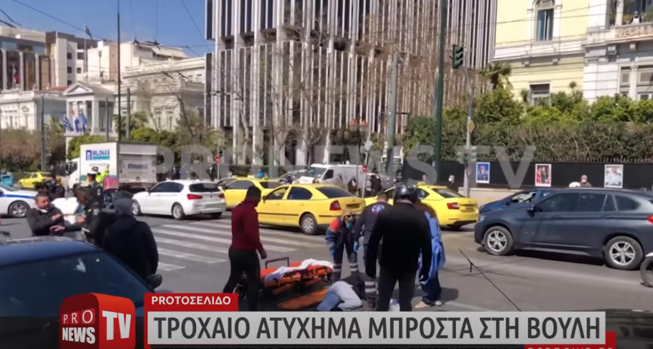Τροχαίο στη Βουλή: Γιατί δεν συνελήφθη ο αστυνομικός – οδηγός της Ντόρας Μπακογιάννη (Video)