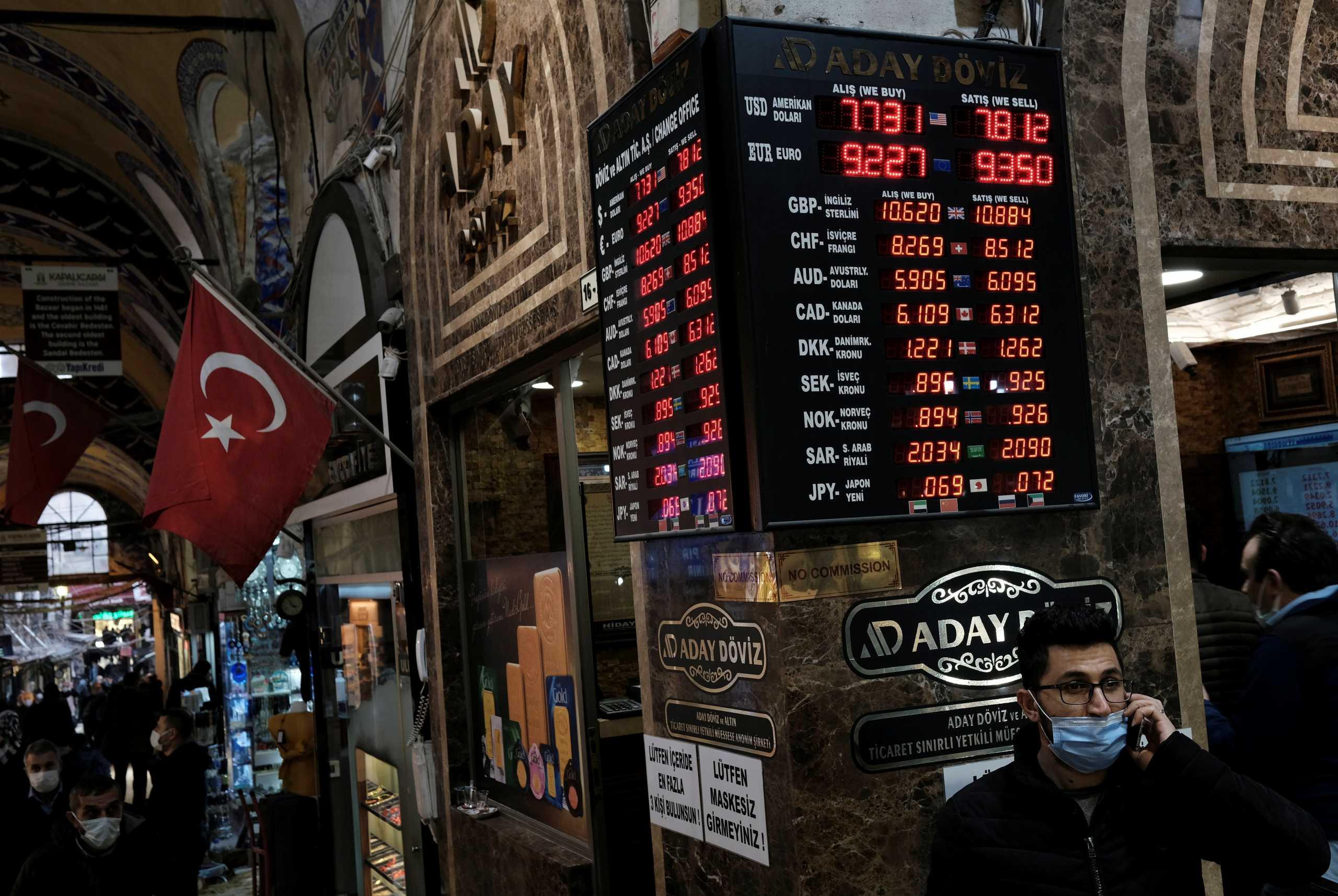 Στη δίνη του… Ερντογάν η τουρκική οικονομία: «Βουτιά» στο Χρηματιστήριο, διακόπηκαν δυο φορές οι συναλλαγές