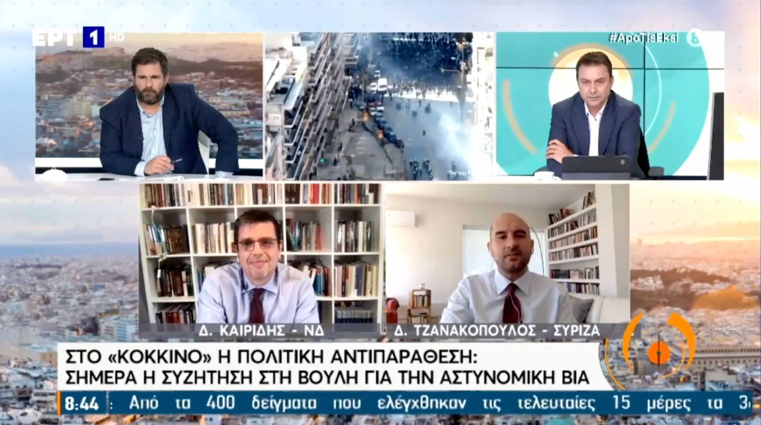 «Σκοτωμός» στην ΕΡΤ: Τζανακόπουλος κατά όλων, βαριές κουβέντες με Καιρίδη (video)