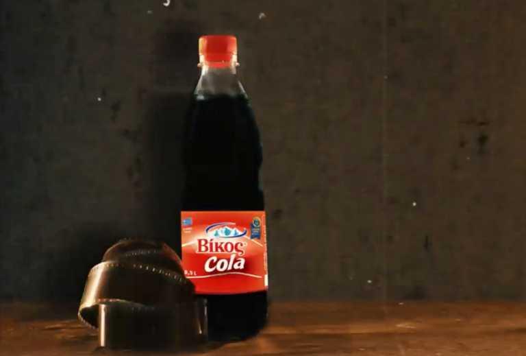 Βίκος: H επένδυση της οικογένειας Σεπετά στην Cola, έχει «γεύση» πολυεθνικής