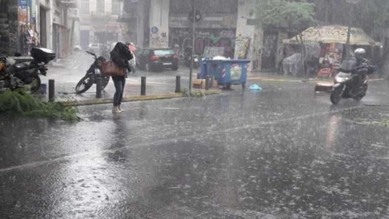 Καιρός σήμερα: Συννεφιασμένη Παρασκευή - Πού θα βρέξει