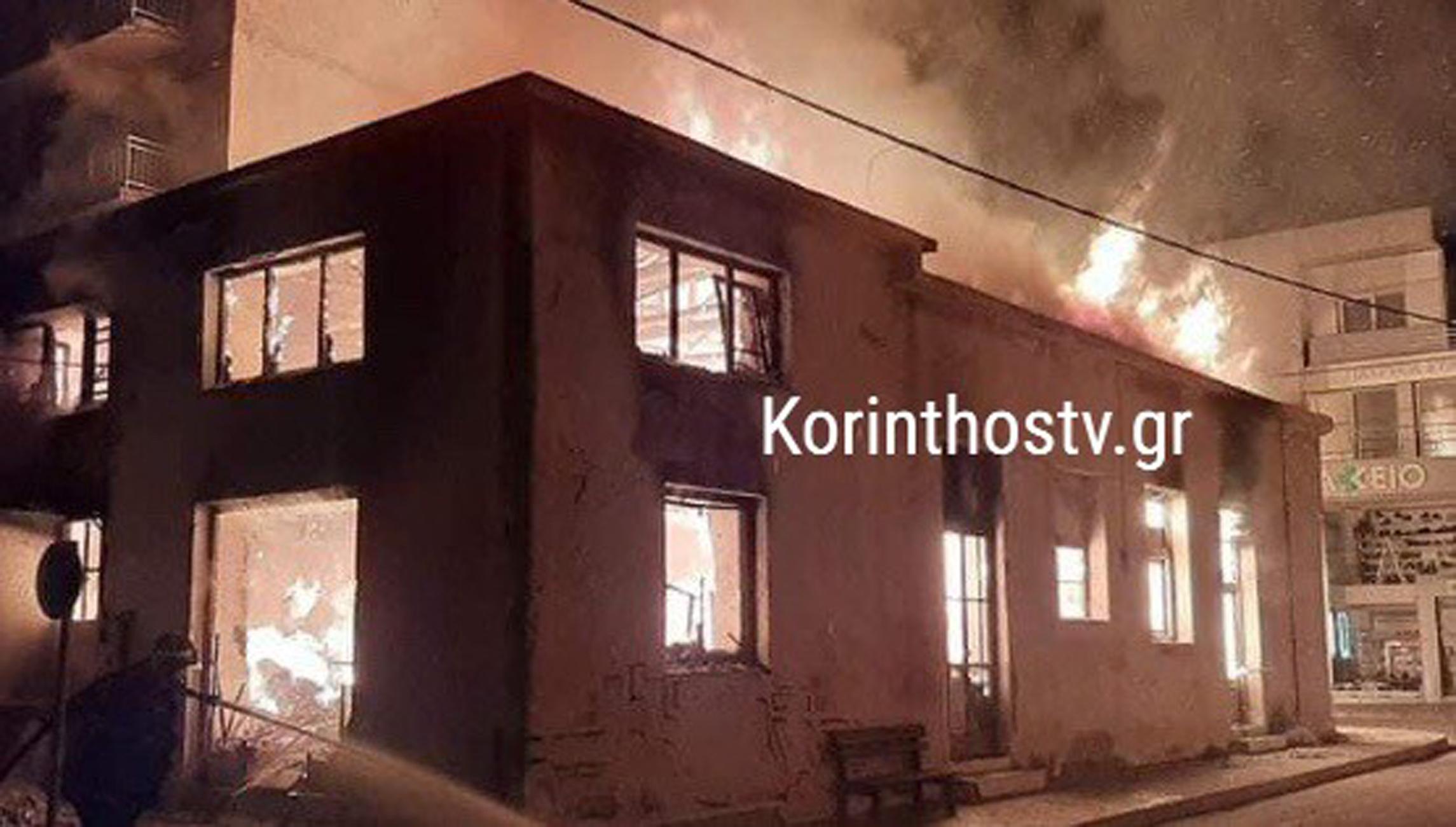 Ξυλόκαστρο: Κάηκε ολοσχερώς διώροφο κτίριο στο κέντρο της πόλης