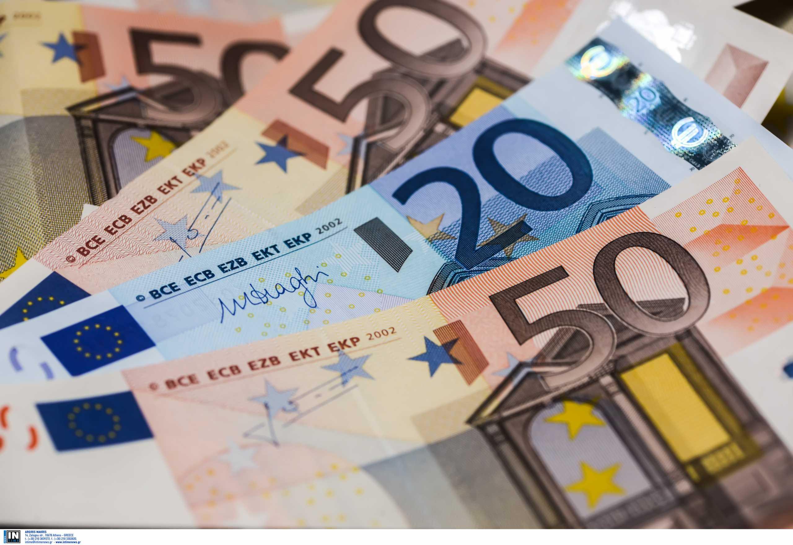Επίδομα 534 ευρώ: Νέα πληρωμή σήμερα – Ποιους αφορά