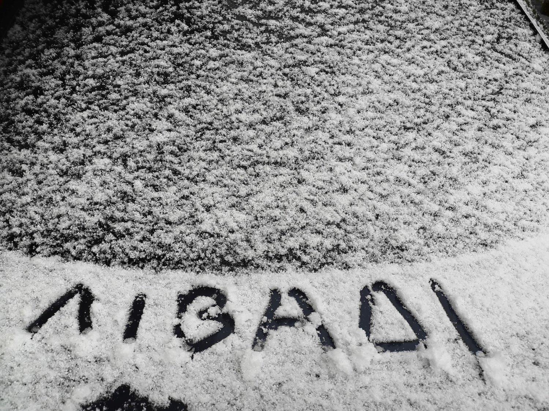 Λάρισα: Ξαφνικός χειμώνας με χιόνια και βροχές – Βουτιά της θερμοκρασίας (pics)