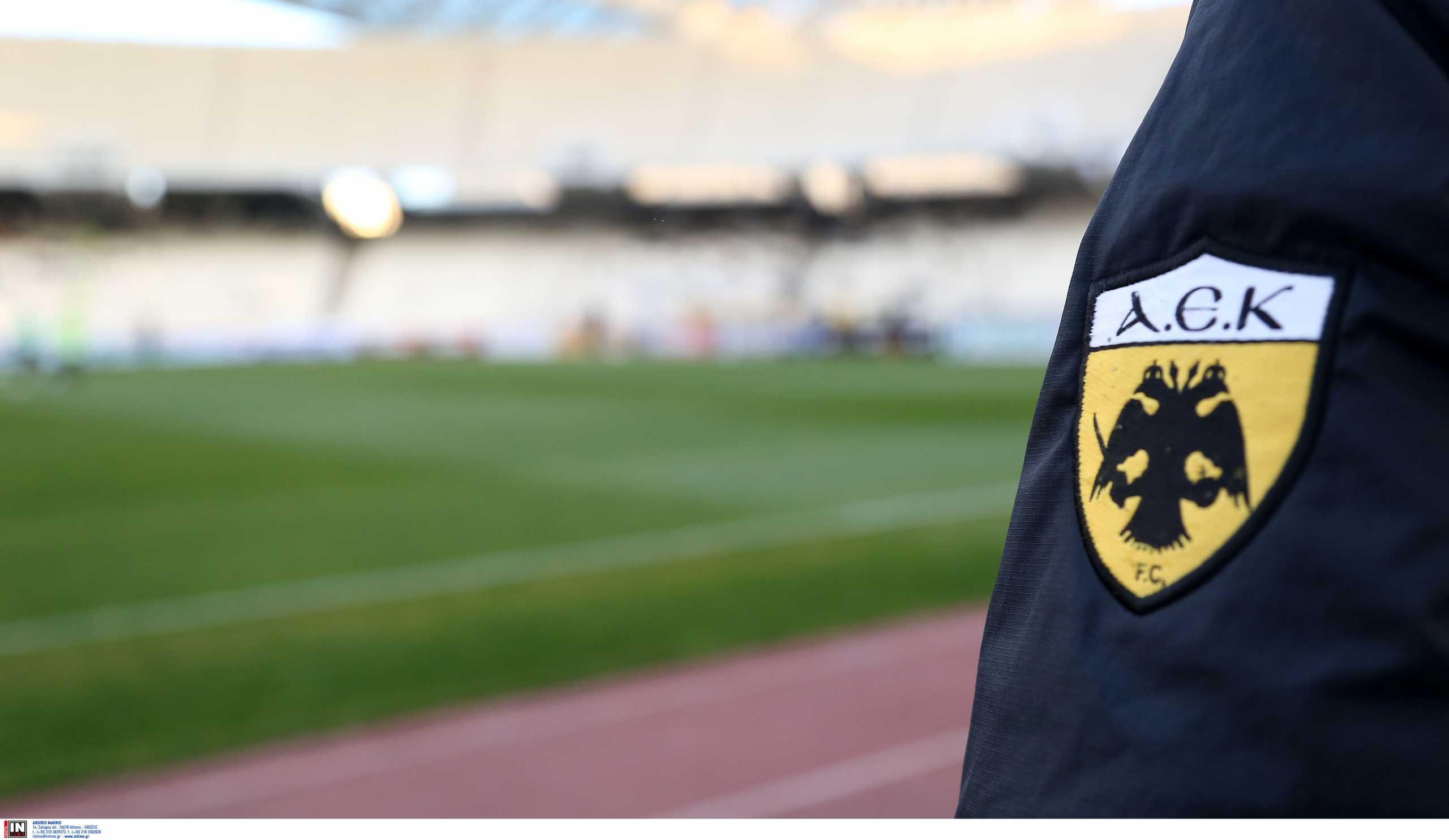 Η ΑΕΚ είναι κοντά σε συμφωνία με τον νέο της προπονητή και τον «χρυσώνει»