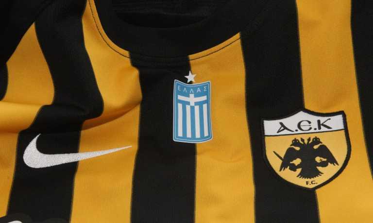 AEK: Με φανέλα της Nike στην «Αγιά Σοφιά»