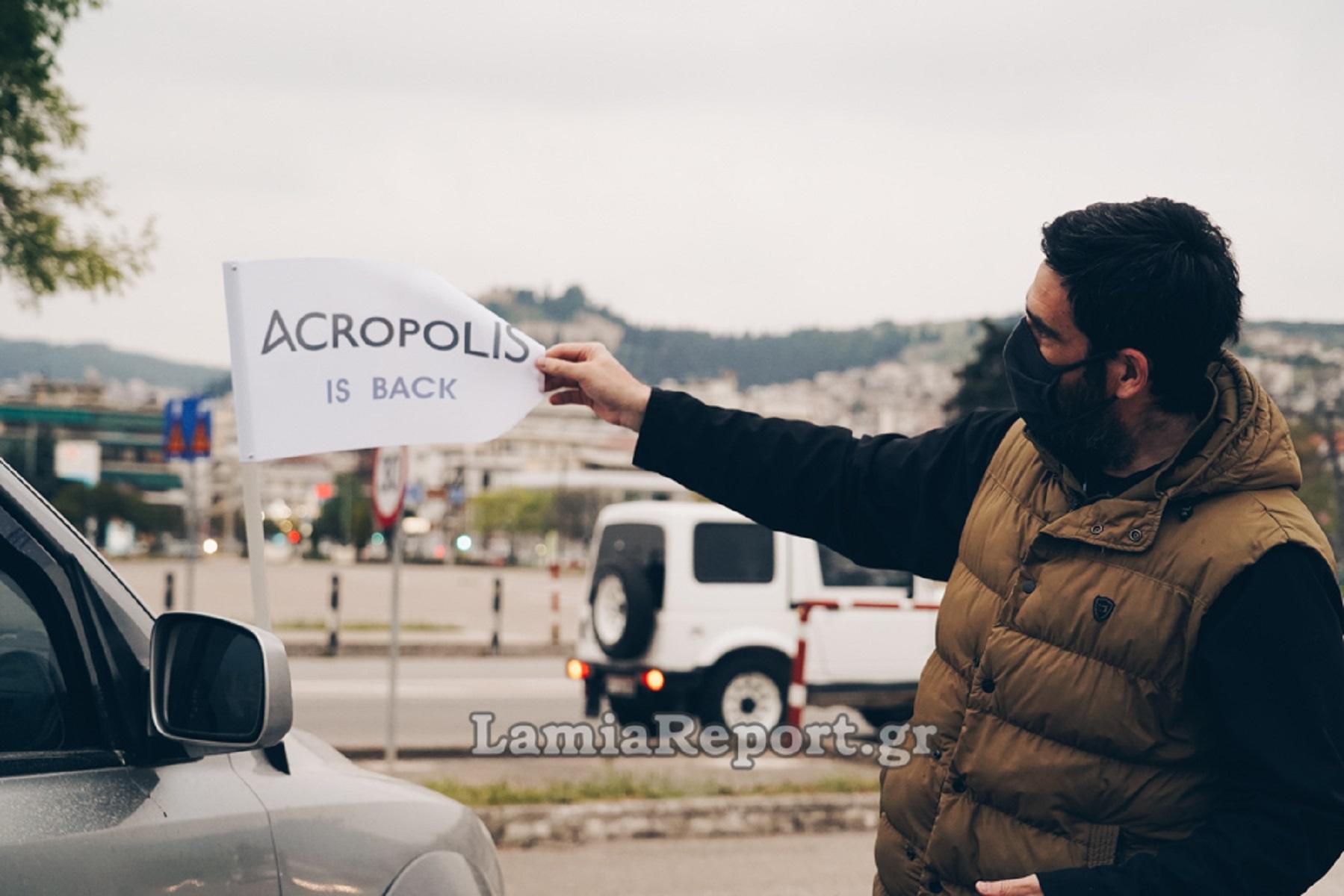 Ράλλυ Ακρόπολις: Γιορτή και αυθόρμητες εκδηλώσεις για την επιστροφή του μεγάλου αγώνα στη Λαμία