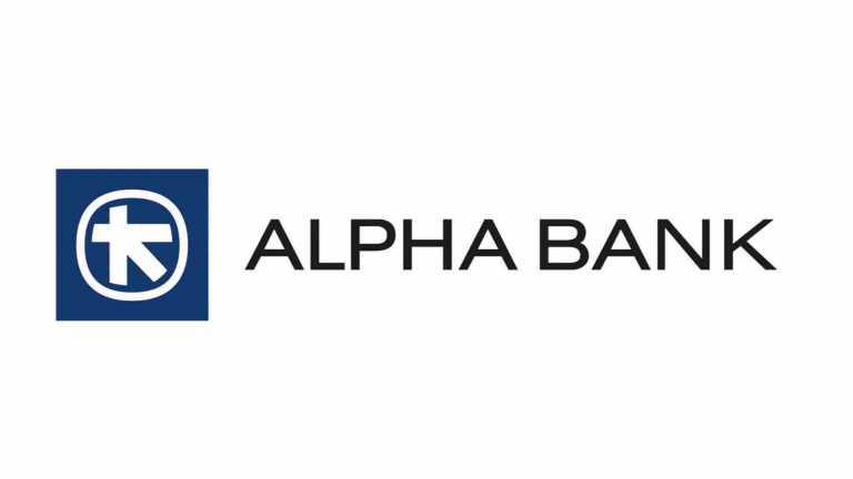 Εταιρικός Μετασχηματισμός Alpha Bank και Προσωπικά Δεδομένα
