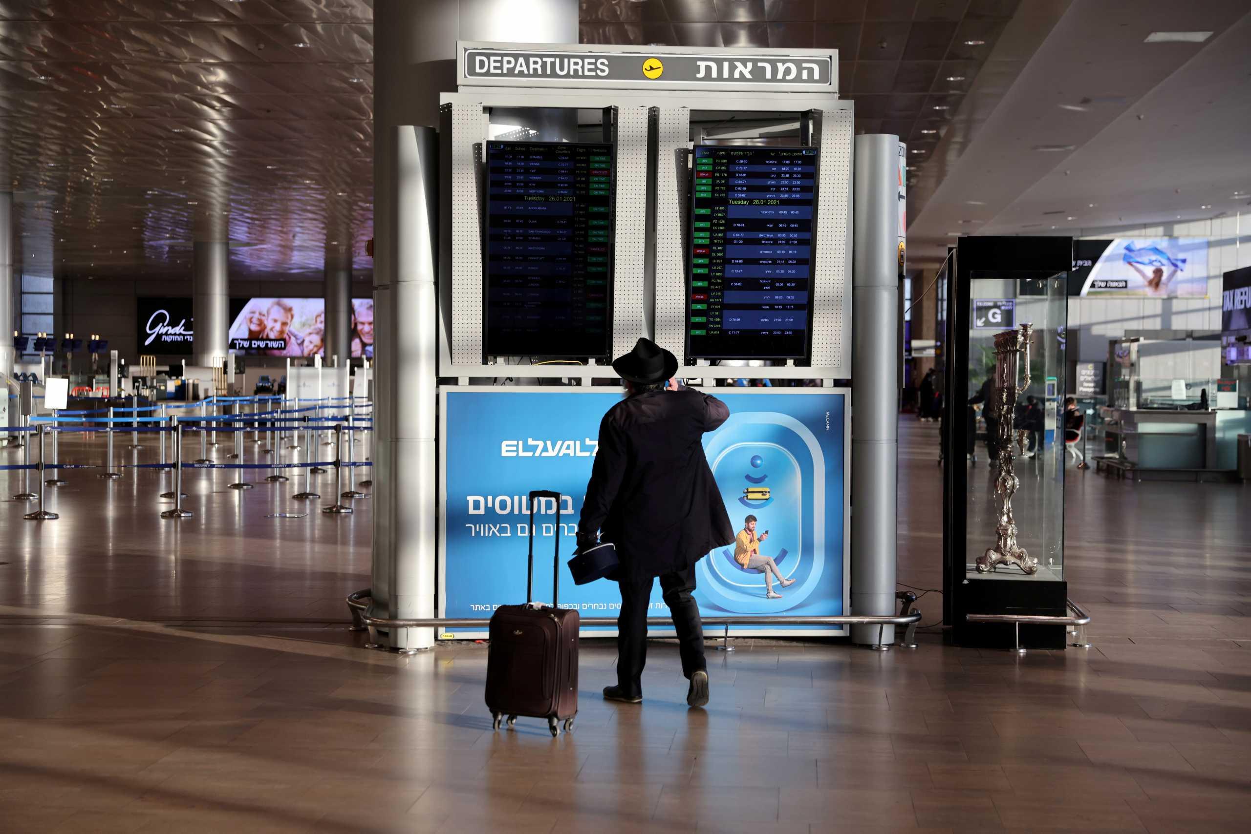 Ισραήλ: Μετά τα εμβόλια έρχονται οι τουρίστες