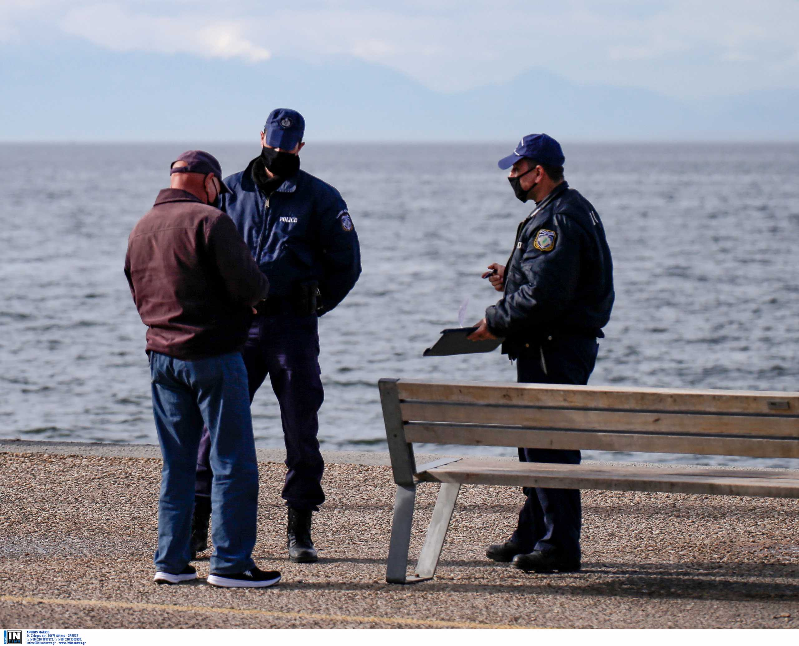 Lockdown: «Λαβράκια» έβγαλαν οι έλεγχοι – 1.350 παραβάτες