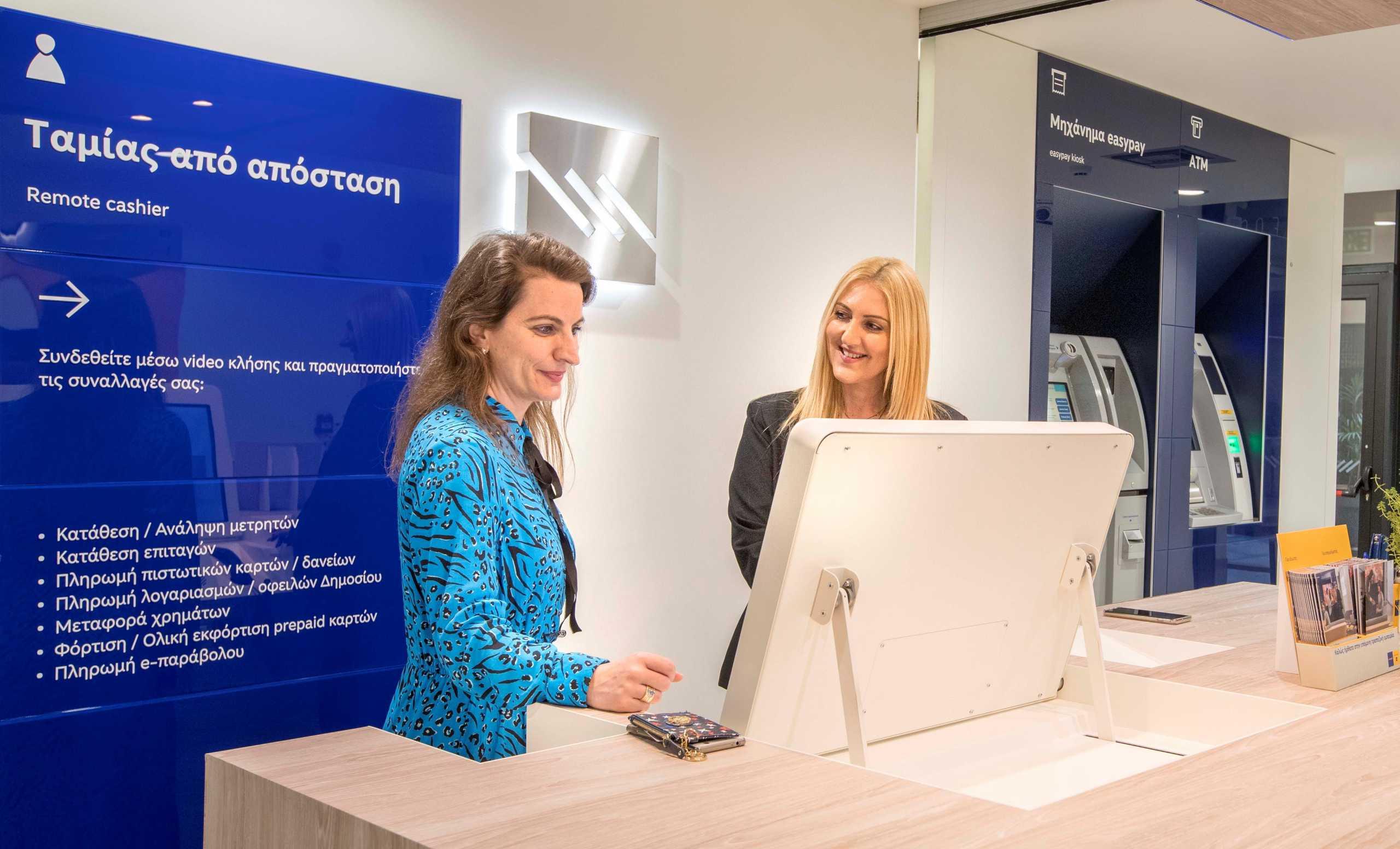 Γρήγορες και covid free τραπεζικές συναλλαγές για επιχειρήσεις στα e-branch της Τράπεζας Πειραιώς