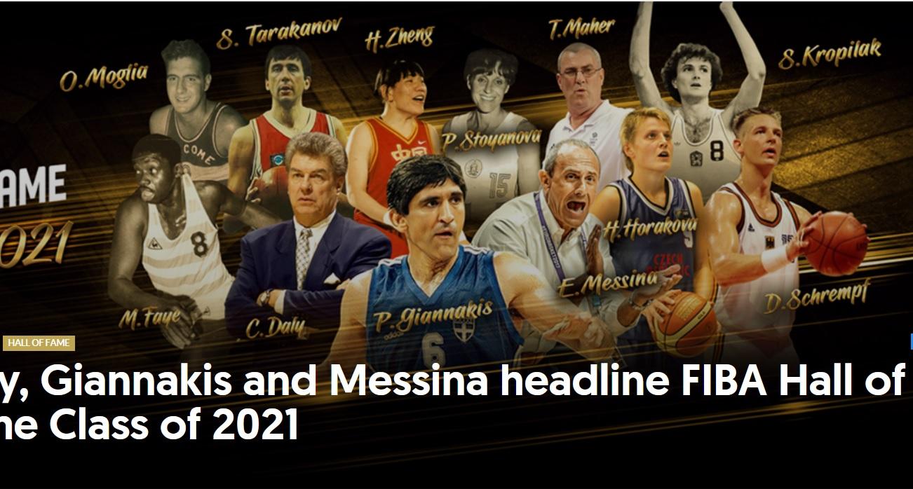 Είναι επίσημο – Ο Παναγιώτης Γιαννάκης στο Hall of Fame της FIBA