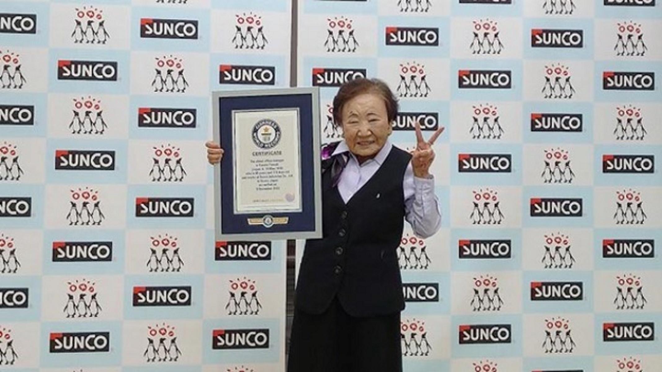 Ιαπωνία: Διευθύντρια ετών 90 μπαίνει στο βιβλίο των ρεκόρ Γκίνες