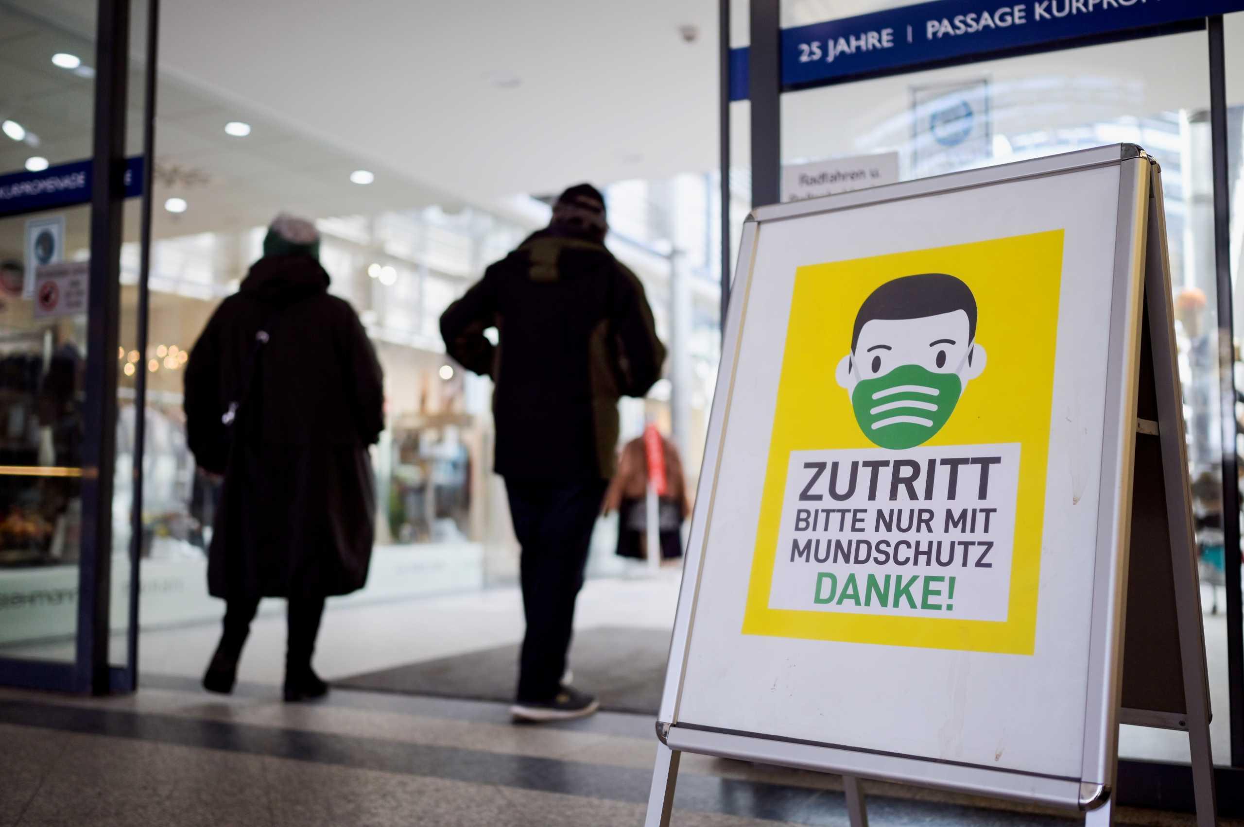 Σκάνδαλο στη Γερμανία με 40 βουλευτές για την προμήθεια προστατευτικών ειδών για τον κορονοϊό