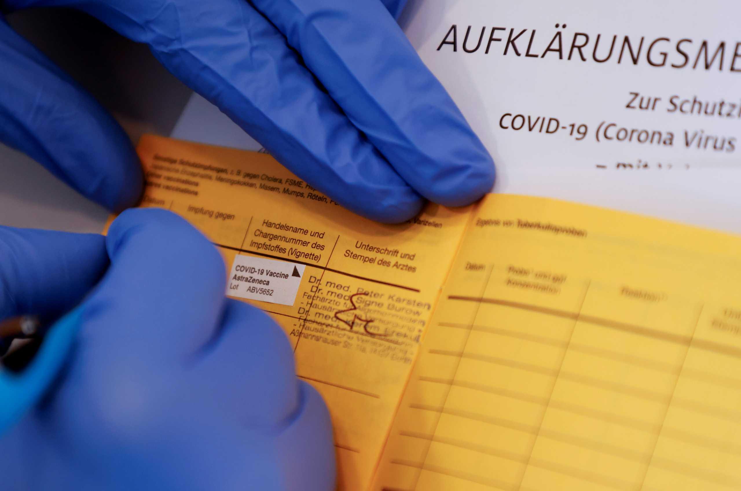 Συμβούλιο της Ευρώπης: Ναι στο πιστοποιητικό εμβολιασμού αλλά με σεβασμό στα προσωπικά δεδομένα