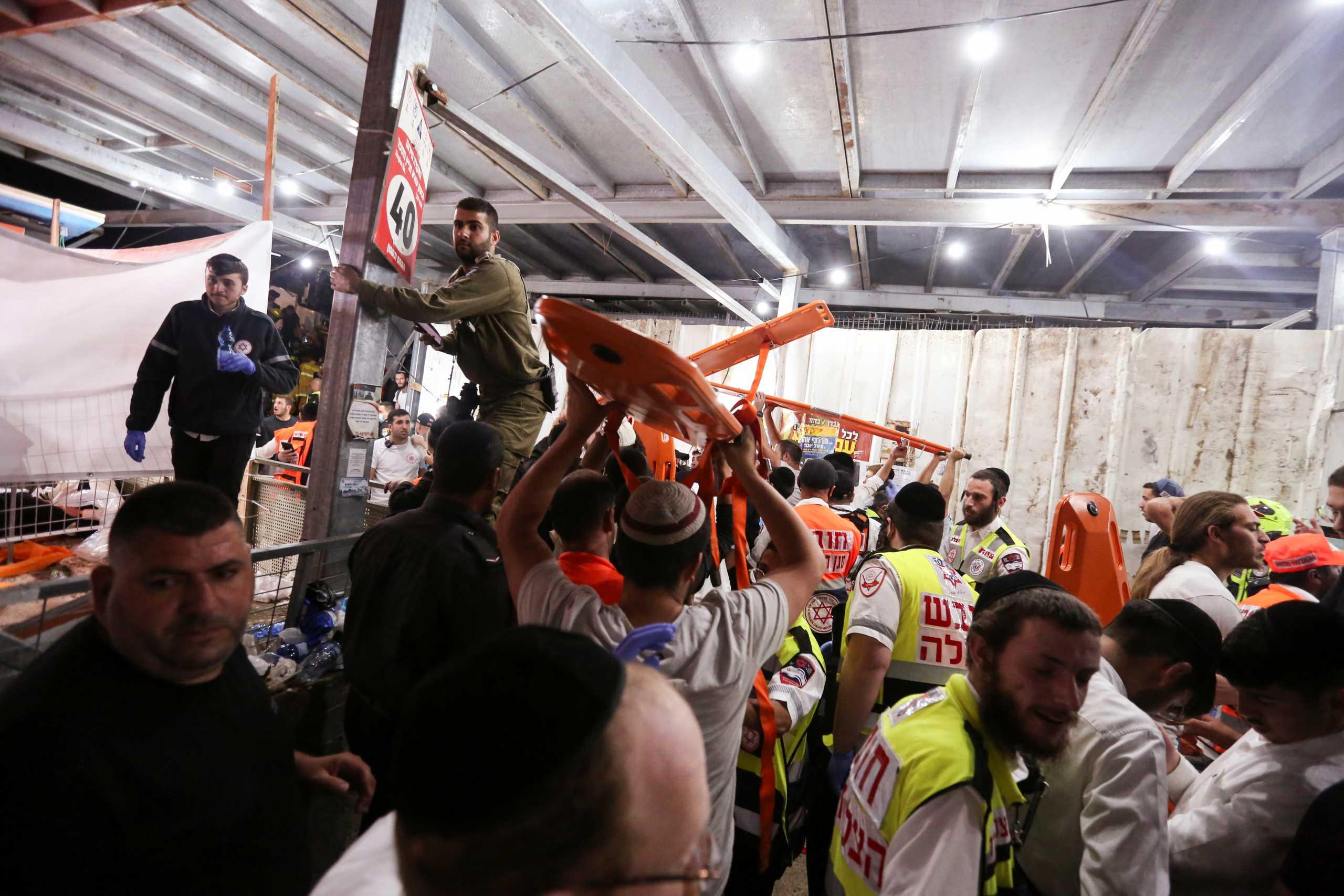 Ισραήλ: Συλλυπητήρια ΕΕ για την τραγωδία στο Όρος Μερόν