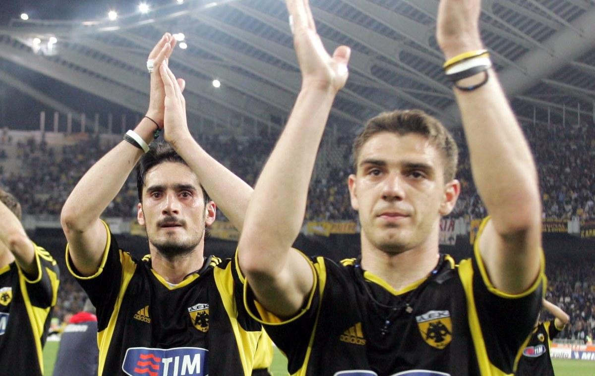 ΑΕΚ: Κατσουράνης και Λυμπερόπουλος ευχήθηκαν για τα γενέθλια των «κιτρινόμαυρων» (video, pic)
